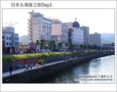 [ 日本北海道 ] Day3 Part3 北海道小樽運河 & KIRORO渡假村:DSC_9090.JPG