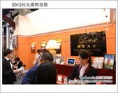 2012台北國際旅展~日本篇:DSC_2699.JPG