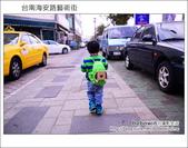 2013.01.25 台南海安路藝術街&北勢街藝術街:DSC_9089.JPG