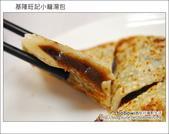 2013.03.21 基隆旺記小籠湯包:DSC_6555.JPG