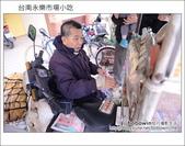 2013.01.26 台南永樂市場小吃:DSC_9683.JPG