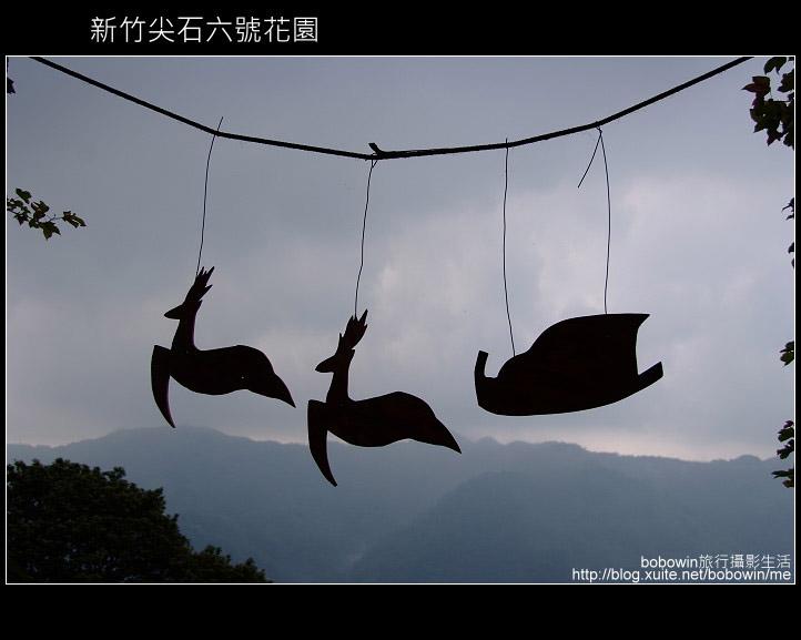 [ 景觀餐廳 ] 新竹尖石六號花園:DSCF0478.JPG