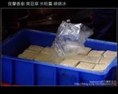 [ 宜蘭地方小吃 ] 宜蘭香廚臭豆腐、米粉羹、綿綿冰:DSCF5608.JPG