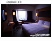 大阪南海瑞士飯店 Swissotel Nankai Osaka:DSC_6513.JPG