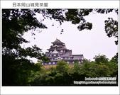 Day2 Part7 城見茶屋:DSC_7523.JPG