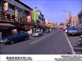 嘉義新港奉天宮小吃:DSC_3685.JPG
