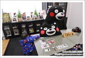 日本熊本 KUMAMON SQUARE :DSC_5971.JPG