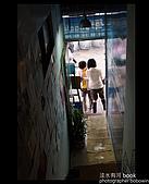 20080412_淡水有河Book聚會:DSCF0815.JPG