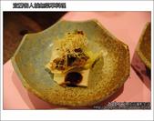 2011.08.19 宜蘭客人城無菜單料理:DSC_1381.JPG