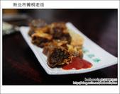 2011.09.18  菁桐老街:DSC_4011.JPG