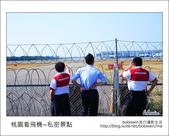 2012.10.04 桃園看飛機~私密景點:DSC_5219.JPG