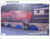 2013.02.13 南投埔里紙元首館:DSC_1933.JPG