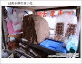 2013.01.26 台南永樂市場小吃:DSC_9684.JPG