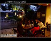 [ 南投 ] 日月潭美食-- 二月咖啡February Coffee:DSCF8803.JPG