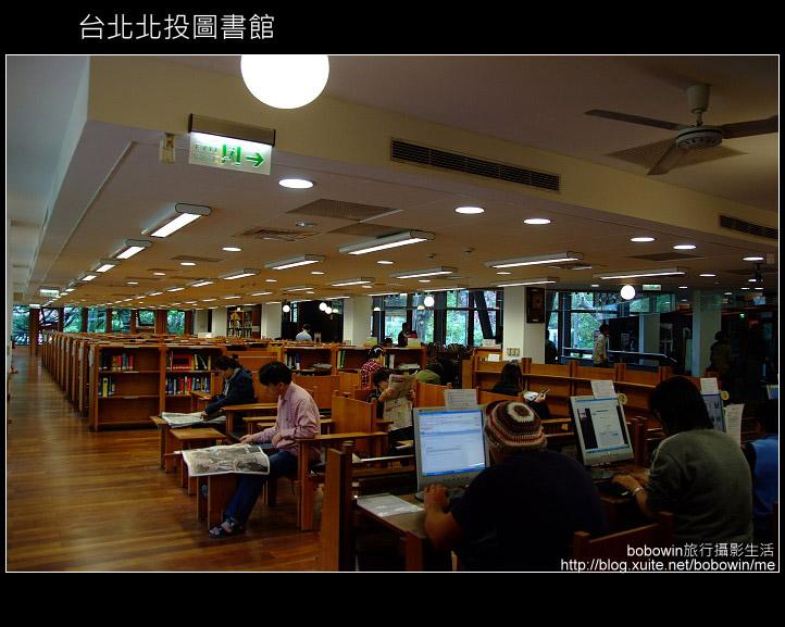 [ 遊記 ] 台北北投圖書館:DSCF6544.JPG