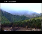 [ 宜蘭 ] 太平山翠峰湖--探索台灣最大高山湖:DSCF5983.JPG