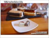 宜蘭C'est Bon散步小河岸法式甜點:DSC_9597.JPG