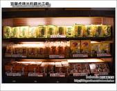 宜蘭虎牌米粉觀光工廠:DSC_9916.JPG