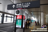 廣島機場交通:DSC_0288.JPG