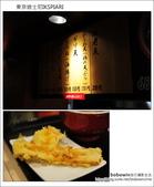 日本東京之旅 Day2part2 IKSPIARI 晚餐:DSC_9046.JPG