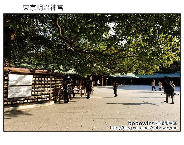日本東京之旅 Day3 part5 東京原宿明治神宮:DSC_0018.JPG