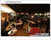 2012.03.09 內湖瓦薩Vasa Pizza:DSC00480.JPG