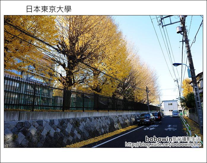 [ 日本東京自由行 ] Day4 part3 東京大學:DSC_0464.JPG