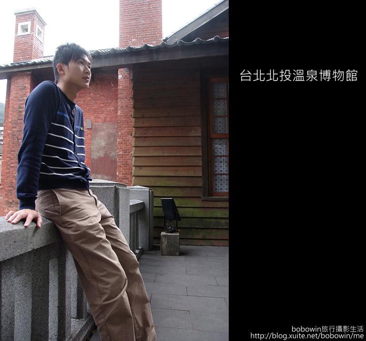 [ 遊記 ] 台北北投溫泉博物館:DSCF6420.JPG