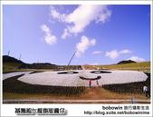 2014.01.11 基隆超大風車版圓仔-擁恆文創園區:DSC_8714.JPG
