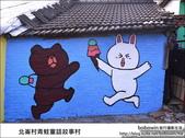 北崙村青蛙童話故事村:DSC_3842.JPG