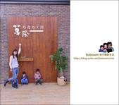 雲林菓風小舖:DSC_6522.JPG