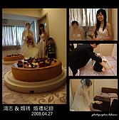 宏志婚禮攝影紀錄:未命名 - 1.jpg