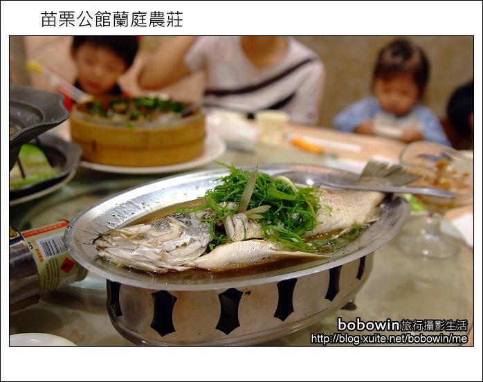 2010.10.23 苗栗公館蘭庭農莊:DSCF1236.JPG