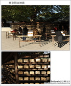 日本東京之旅 Day3 part5 東京原宿明治神宮:DSC_0025.JPG