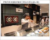 日本東京之旅 Day3 part7 伊勢丹新本館B1F豬排三明治大評比:DSC_0095.jpg