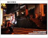 2011.05.14 奮起湖賞螢火蟲:DSC_8149.JPG