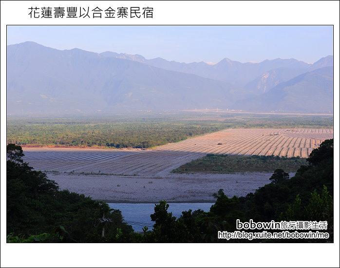 2012.07.13~15 花蓮壽豐以合金寨:DSC_2101.JPG