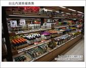 2012.05.01 台北內湖美福食集:DSC01284.JPG