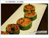2012.11.27 台北酒肉朋友居酒屋:DSC_4358.JPG