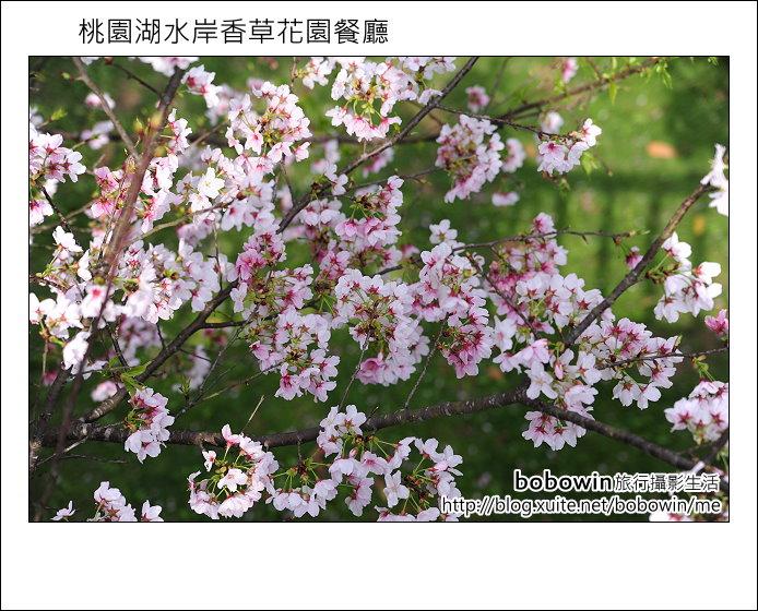 2012.03.31 桃園湖水岸香草花園餐廳:DSC_7932.JPG