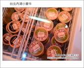 2013.04.15 台北內湖小蒙牛:DSC_4785.JPG