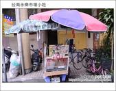 2013.01.26 台南永樂市場小吃:DSC_9687.JPG