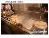大阪丸龜製麵千日前店:DSC_6651.JPG