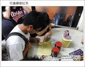 花蓮廟口鋼管紅茶:DSC_1512.JPG