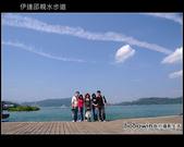 南投日月潭-伊達邵親水步道&美食街:DSCF8509.JPG