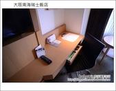 大阪南海瑞士飯店 Swissotel Nankai Osaka:DSC_6516.JPG