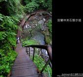 2009.06.13 林美石磐步道:DSCF5486.JPG