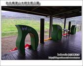 台北南港山水綠生態公園:DSC_1871.JPG