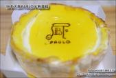PABLO半熟蛋糕:1349.JPG