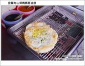 宜蘭冬山老街小吃:DSC_9779.JPG